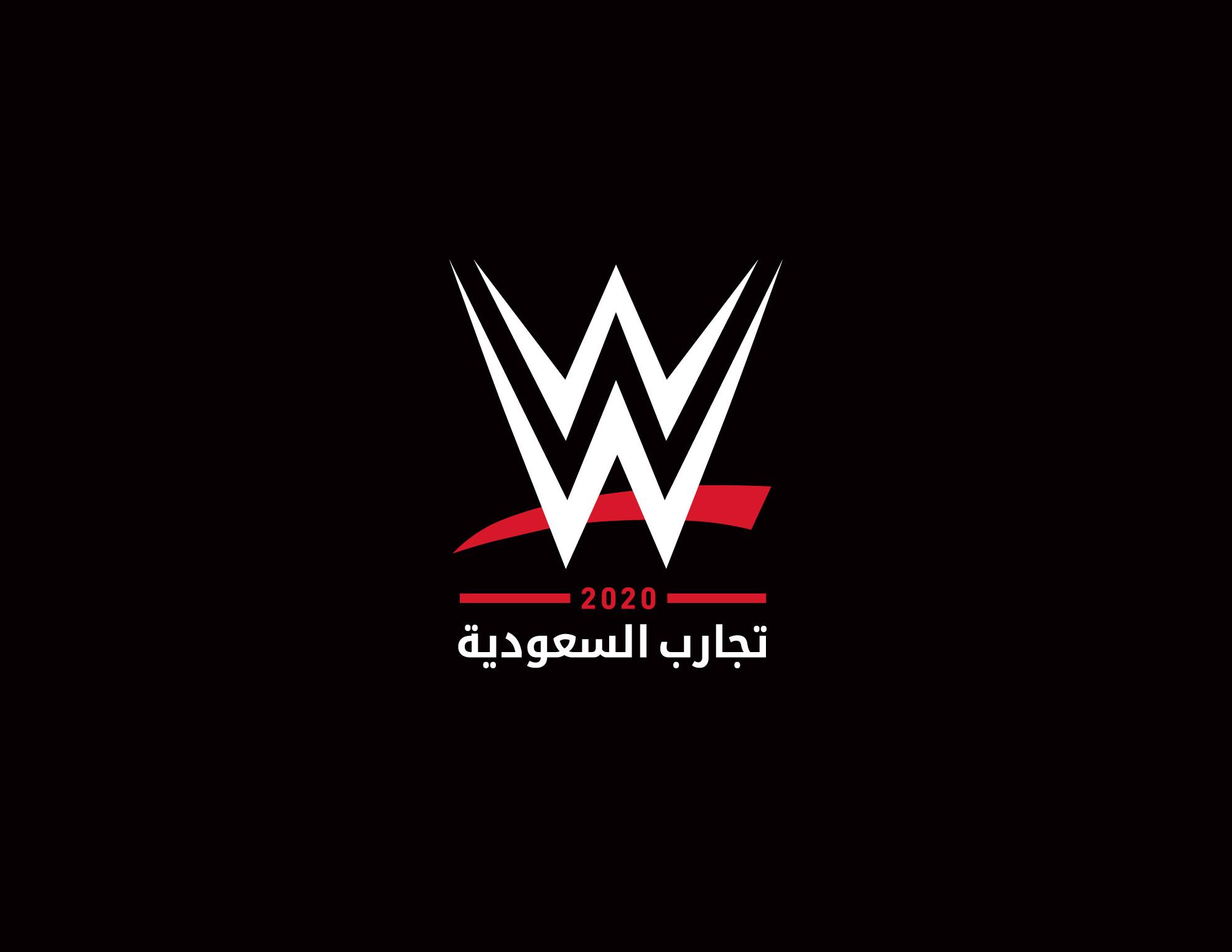 World Wrestling Entertainment Banner